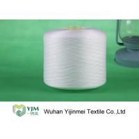 Quality 100% Polyester Raw White Yarn Core Spun Thread With Paper Cone / Plastic Cone for sale
