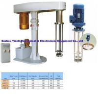Buy cheap Emulsified Dispersion machine from wholesalers