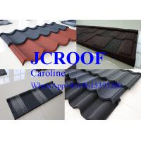 Zinc Corrugated Roofing Sheet Colorful Fireproof 1340X420X0.4 Mm 50 Years Warranty
