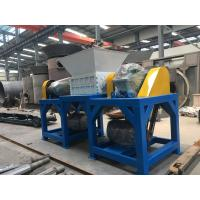 Quality Wood crusher machine ,wood shredder machine ,wood chipper machine for sale