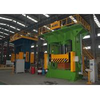 Buy High Speed Hydraulic Press Machine , Low Noise Metal Press Machine With Cooling Device at wholesale prices