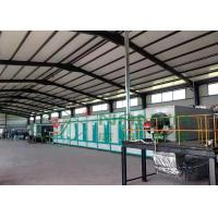 Quality Electric Paper Egg Tray Making Machine / Industrial Egg Tray Production Line for sale