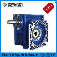 Quality Mechanical Double Reduction Gearbox Worm Gear Speed Reducer With High Precision for sale