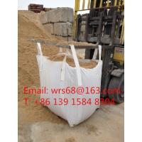 Buy cheap Woven Polypropylene 1 Ton Bulk Bags , One Ton Bags 1 Ton Sacks For Chemical / from wholesalers