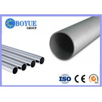 Buy cheap Big Size Duplex Steel Pipe ASTM DN200 ASTM A790 SAF2205 / 1.4462 For Food from wholesalers