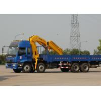 Quality Durable Hydraulic Knuckle Boom Truck Mounted Crane , 16 Ton Truck Loader Crane for sale