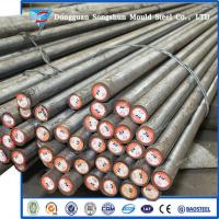 Quality Hot forged die steel p20+Ni steel bar supply for sale