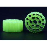 Buy cheap Virgin HDPE MBBR Filter Media With White Color And Long Service Life For 35*18mm from wholesalers