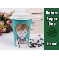 Quality 8 Oz Vending Heat Proof Paper Cups , Water Based Ink Logo Printed Paper Coffee Cups for sale