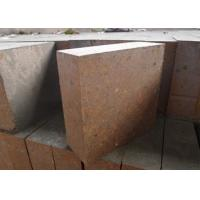 Buy Rotary Kiln Silicon Carbide Bricks 2.65 G/Cm³ Bulk Density Square Size CE Approval at wholesale prices