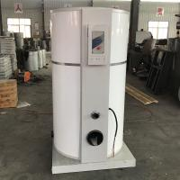 Quality Carbon Steel Liner Waste Oil Hot Water Generator With High Performance for sale