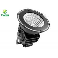 Quality Outdoor Football Field Industrial High Bay LED Lighting IP65 500w Good Heat Dissipation for sale