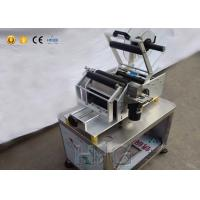 Honey Bottle Semi Automatic Round Bottle Labeling Machine High Accuracy ±0.5mm for sale