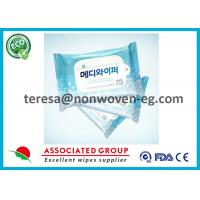 Quality Travel Disinfectant Wet Wipes for sale