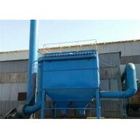 China CE DMC Single Pulse Baghouse Dust Collector In Wood Processing Plant on sale