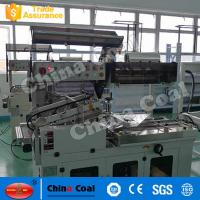 China QXJ5050 Automatic Fold Carton Sealing Machine Carton Sealing Machine on sale