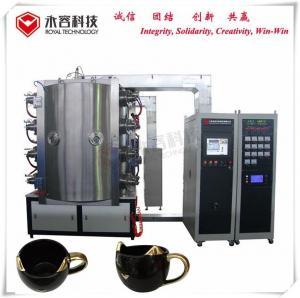 Buy cheap Ceramic PVD Vacuum Plating Machine, Glazed Ceramic TiN Coating Equipment from wholesalers