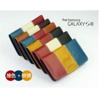 China Samsung Galaxy Protective Case For Samsung galaxy s3 i9300 Leather Case SIII-4 on sale