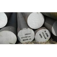 Quality 42crmo Round Steel Bar for sale