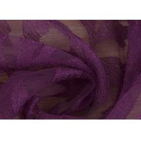 China Plain Sheer Purple Light Curtain Fabric Voile Material Lightweight on sale
