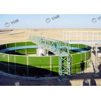 Buy cheap Flexible Wastewater Treatment Reactors 6.0 Mohs Hardness Gas / Liquid Impermeabl from wholesalers