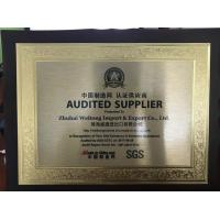 ZHUHAI WEITONG IMPORT & EXPORT CO., LTD Certifications