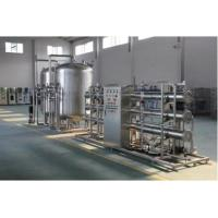 China SS304 / SS316 Material Industrial Drinking Water Purification Systems Compact Conformation on sale