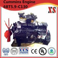 Quality Dongfeng Cummins 6BT5.9-C125 for water pump, oil dilling, stationary power unit, mining. for sale