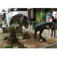 Eyes Blink Giant Life Size Dinosaur Theme Park Simulation Roar / Infrared Ray Sensor