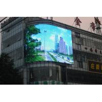 China 8000 nit Brightness LED Media Facade for Shopping Mall Building Outside decoration on sale