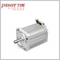 N m high torque brushless dc motor 220 volt with for High power brushless dc motor