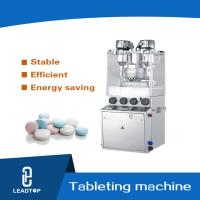 Buy cheap Sus Candy Pill Making Machine Rotary Tablet Machine For Salt Camphor from wholesalers