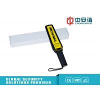 Quality Hospitals / Banks Handheld Metal Detector with Sound Light Alarm , High Precision for sale
