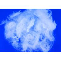 Quality White Polylactic Acid Fiber Flame Retardant With 32MM-102mm Cut Length for sale