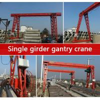 China Best Quality Economical 70t Truss Gantry Crane Used for Stockyards on sale