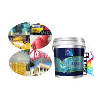 Quality Marine Metallic Water Based Paint Anti Fouling Coating Environmental Protection for sale