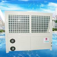 Swimming Pool Heater Hlrd95 Yc Of Air Cooled