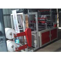 Quality Polythene Bag Manufacturing Machine Double Line Bin Bag Making Machine for sale