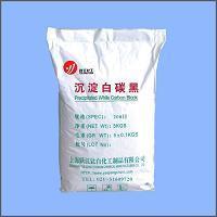 Quality Fumed White Carbon Black Powder for sale