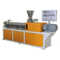 Quality PLA Granulator Twin Screw Extruder ABS PP Filling Modification Extruder for sale