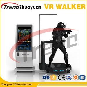 Buy cheap 800 Watt Shooting Battle Game 9D VR Treadmill Virtual Run VR Walker Simulator from Wholesalers