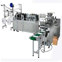 Quality Mask Making Machine KIT 1with1, Body Medical Hen Power Food Technical Air Face Sales Video Pcs Support Weight for sale
