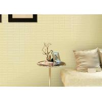 Quality Geometric Printing PVC Modern Removable Wallpaper For Living Room for sale