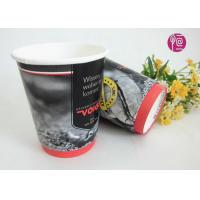 Food Grade Black Double Wall Paper Cups 8 Ounce / Flexo Print