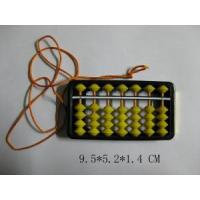 Quality Mini 7 Roads Abacus for sale