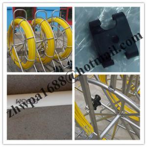 Quality Fiberglass Fish Tapes,Fiberglass push pull,frp duct rodder,frp duct rod,Duct rod for sale
