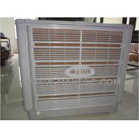 Window Air Cooler : Window evaporative air cooler of zianalin