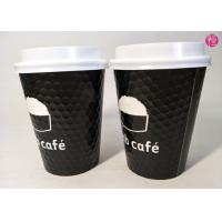 Buy cheap New 12oz Glossy  Printed Insulated Two Layer Diamond Shaped Paper Cup from Wholesalers