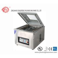Quality Grocery Store Vegetable Chamber Vacuum Packing Machine 20 M3 / H Strong Enough for sale