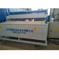 Custom Wire Mesh Knitting Machines Energy Saving , Poulty Cages Chain Link Mesh Machine